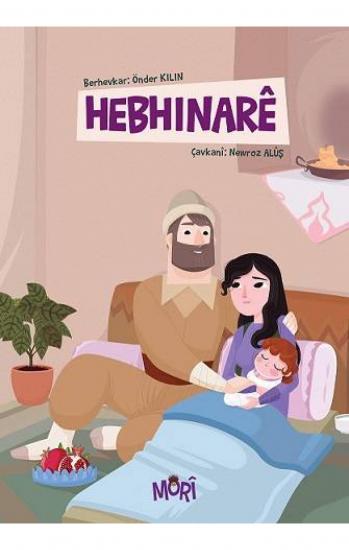 Hebhinarê