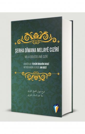 Şerha Dîwana Melayê Cizîrî (ciltli)