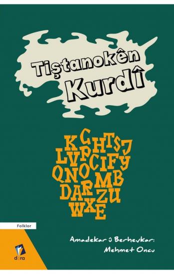 Tiştanokên Kurdî