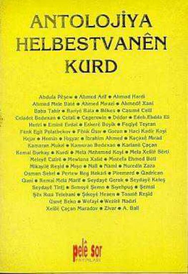 Antolojiya Helbestvanên Kurd