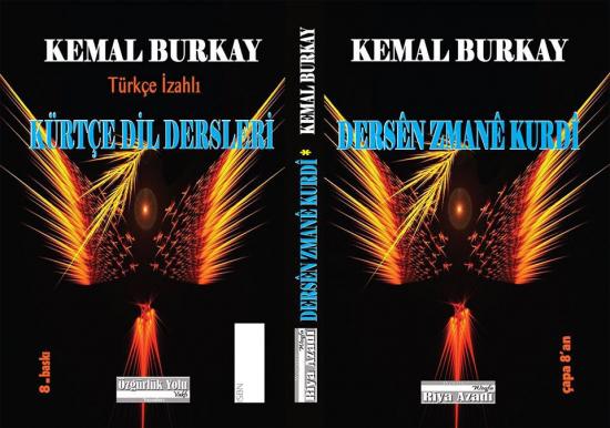 Dersên Zimanê Kurdî