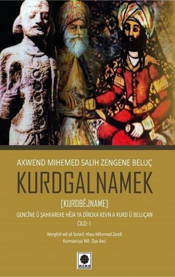 Kurdgalnamek (Kurdbêjname) 1