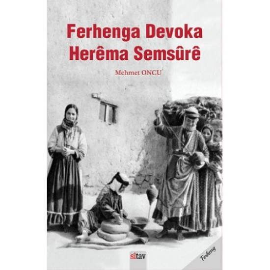 Ferhenga Devoka Herêma Semsûrê