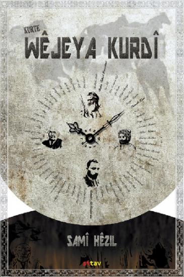 Kurte Wêjeya Kurdî