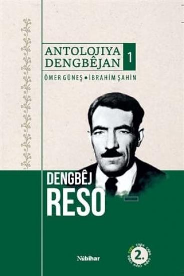 Dengbêj Reso (Antolojiya Dengbêjan-1)