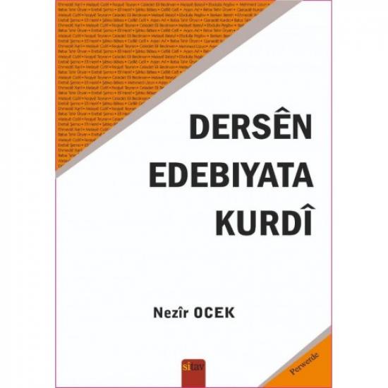 Dersên Edebîyata Kurdî