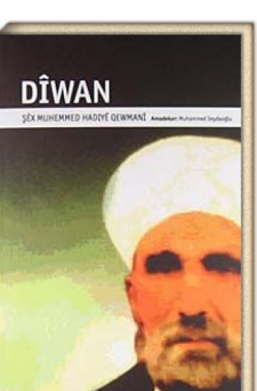 Dîwan - Şêx Muhemmed Hadiyê Qewmanî  Agahî