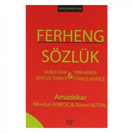 Ferheng - Sözlük