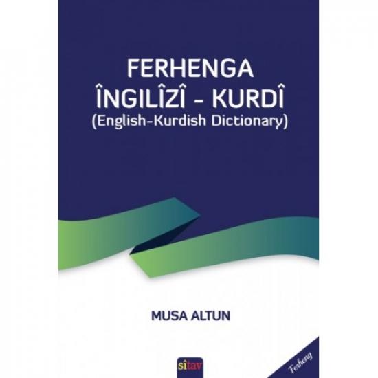 Ferhenga Îngilîzî Kurdî