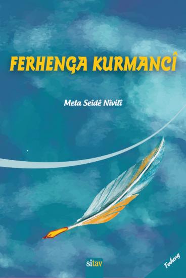 Ferhenga Kurmancî