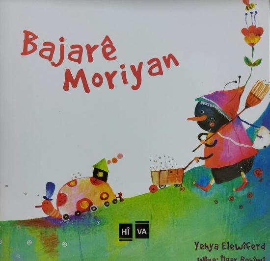Bajarê Moriyan