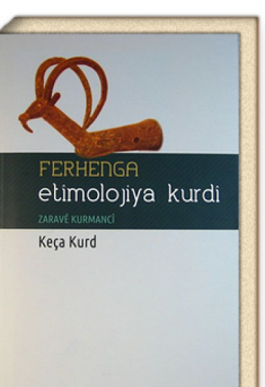 Ferhenga Etimolojiya Kurdi