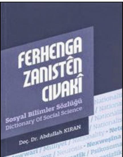 Ferhenga Zanistên Civakî