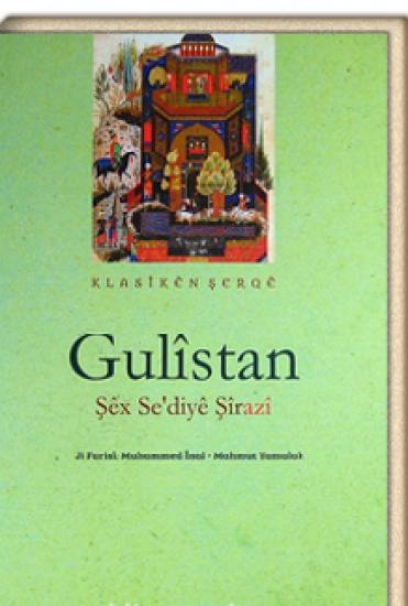 Gulîstan