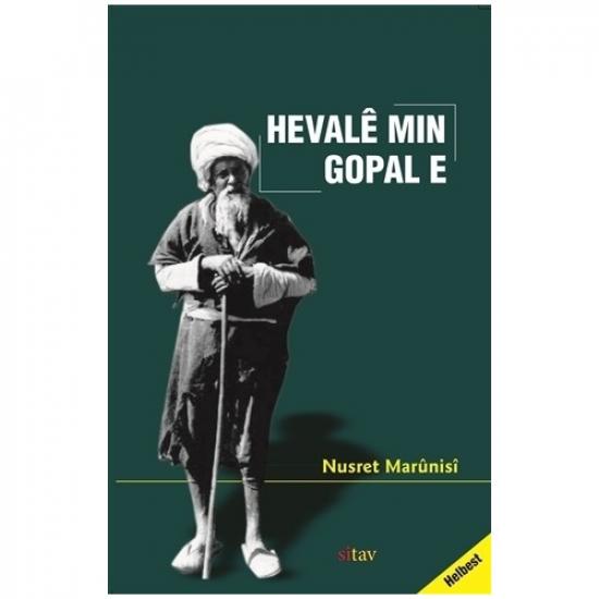 Hevalê Min Gopal e