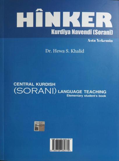 HîNKER- Kurdîya Navendî (Soranî)