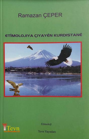 Etîmolojiya Çiyayên Kurdistanê