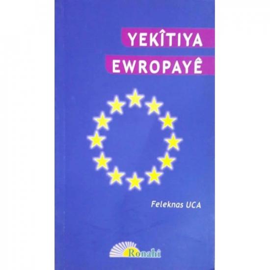 Yekîtiya Ewropayê