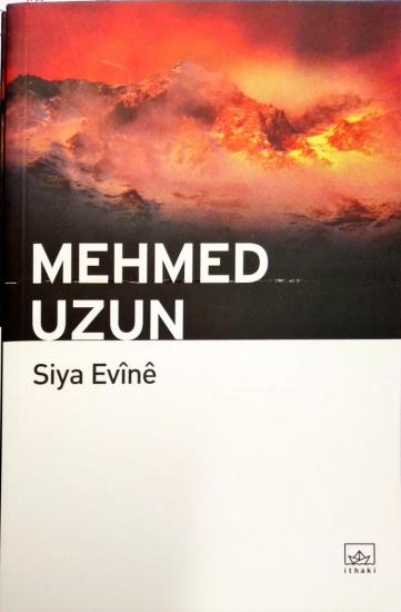 Siya Evine