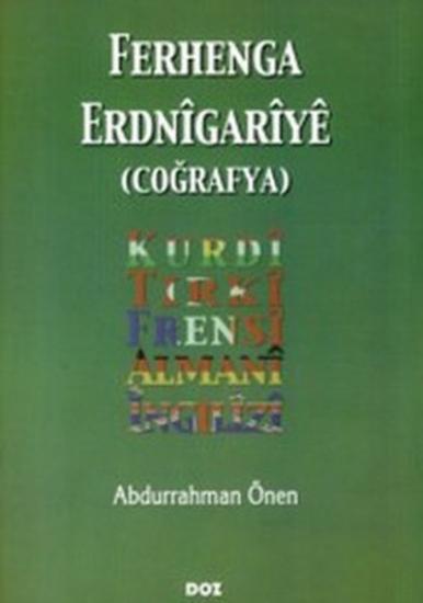 Ferhenga Erdnîgarîyê
