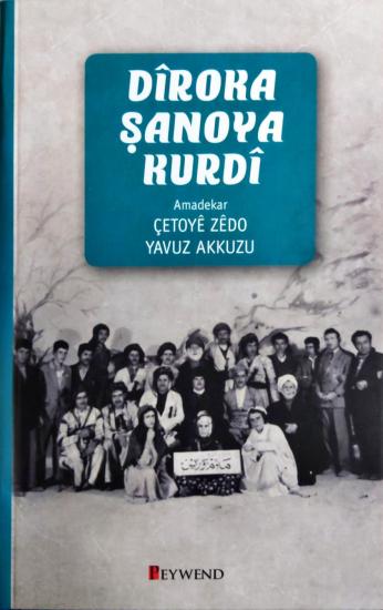 Dîroka Şanoya Kurdî