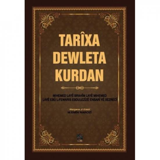 Tarîxa Dewleta Kurdan