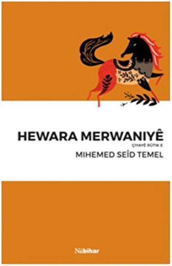 Hewara Merwaniyê Çiyayê Rûtik e