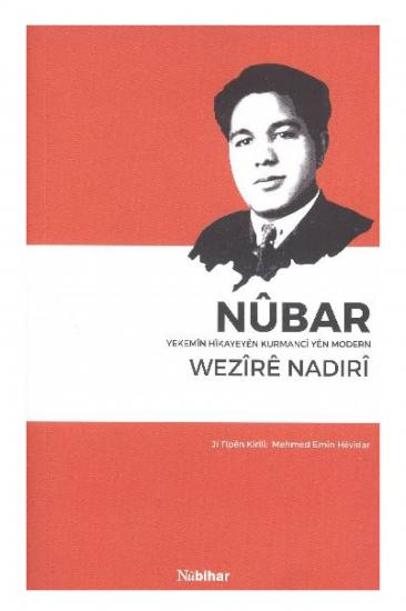 Nûbar