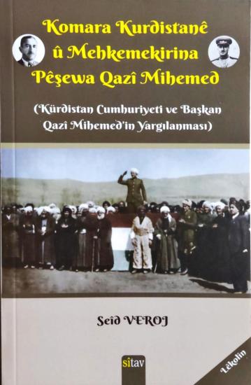 Komara Kurdistanê û Mehkemekirina Pêşewa Qazî Mihemed