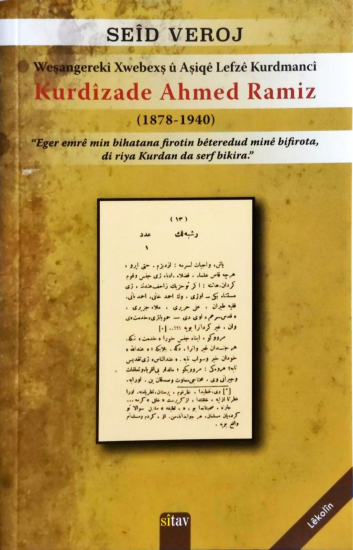 Kurdîzade Ehmed Ramiz