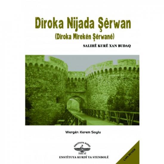 Diroka Nijada Şerwan