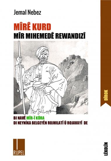 Mîrê Kurd - Mîr Mihemmedê Rewandizî