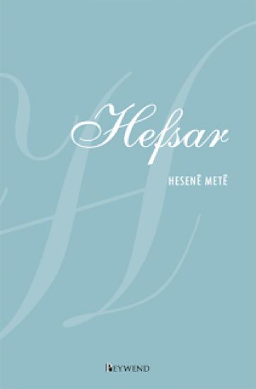 HEFSAR