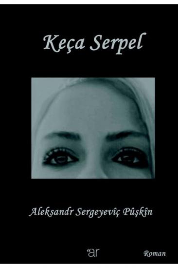 Keça Serpel