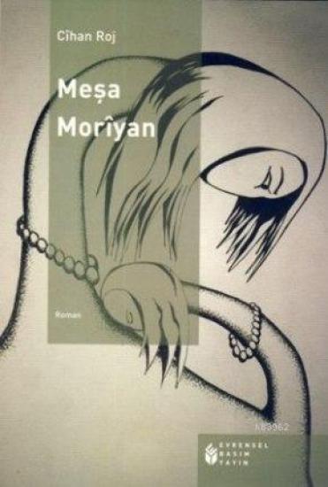 Meşa Morîyan