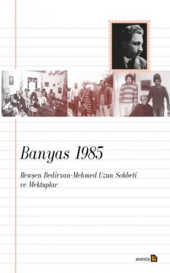 BANYAS 1985