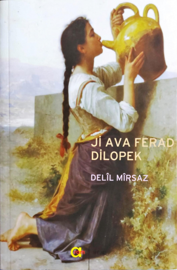 Ji Ava Ferad Dilopek