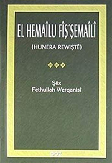 El Hemailu Fiş'Şemaili