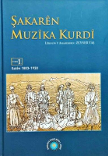 Şakarên Muzîka Kurdî