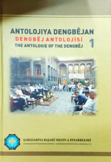 Antolojîya Dengbêjan