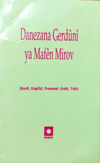 Danezana Gerdûnî ya Mafên Mirov