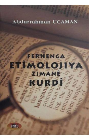 Ferhenga Etîmolojiya Zimanê Kurdî