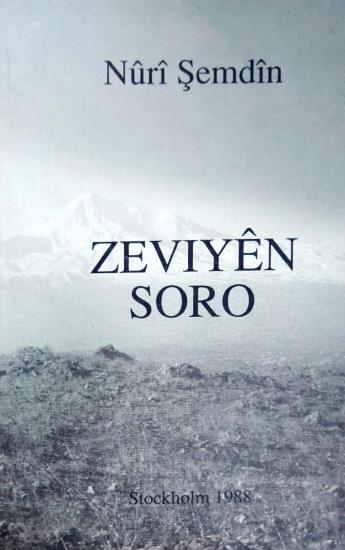 Zeviyên Soro
