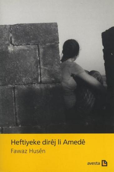 HEFTIYEKE DIRÊJ LI AMEDÊ