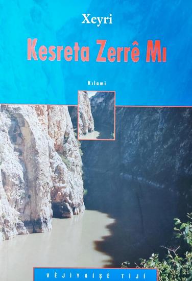 Kesreta Zerrê Mi