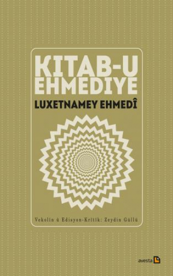 KITAB-U EHMEDIYE