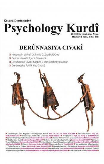 Psychology Kurdî - 5