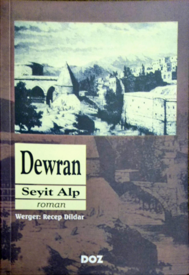 DEWRAN