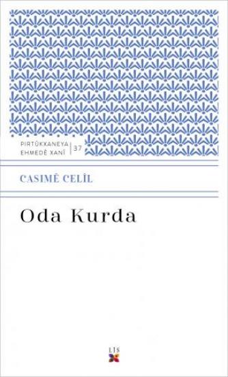 ODA KURDA