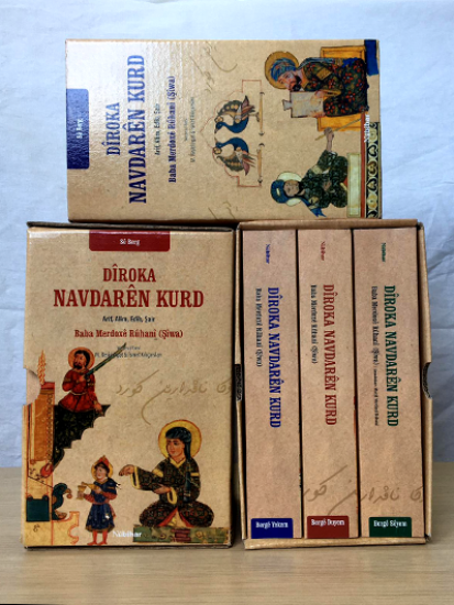 Dîroka Navdarên Kurd 1-2-3